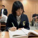 Высшее образование в Корее