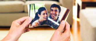 как пережить развод с мужем - советы психолога