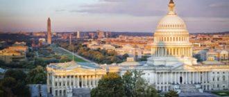 Вашингтон - достопримечательности